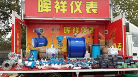 How to troubleshoot the problem during the use of electromagnetic flowmeter?