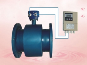 Conventional supporting method for intelligent electromagnetic flowmeter.