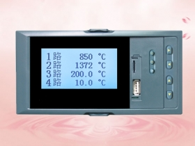7000A series horizontal liquid crystal display instrument/paperless recorder.
