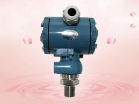 Hx-t61 pressure transmitter.