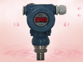Hx-t61-b pressure transmitter.