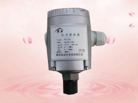 HX133 pressure transmitter.