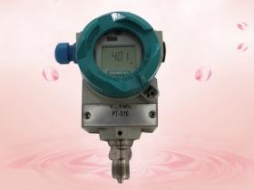 Siemens pressure transmitter.
