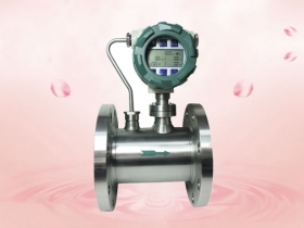 A body temperature pressure gas turbine flowmeter