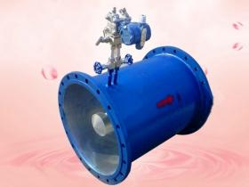 Integrated v-cone flowmeter