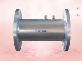 V-shaped cone flowmeter